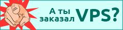 Хостинг VMLand